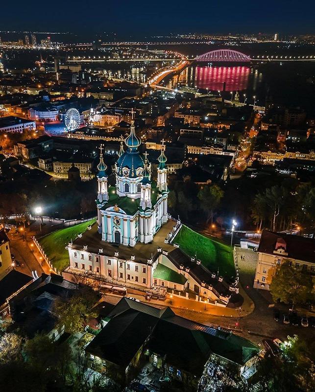 Night Photo Of Kyiv Ukraine